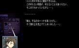 マジックポーション・ストーリーズ