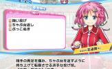 白桜ガールズファイト!