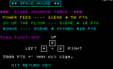 スペースマウス