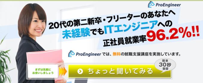 ProgrammerCollege
