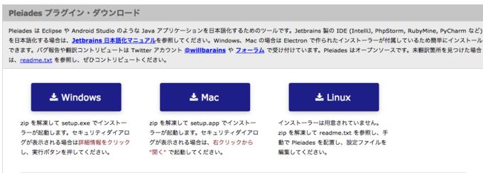 日本語化用パッケージ