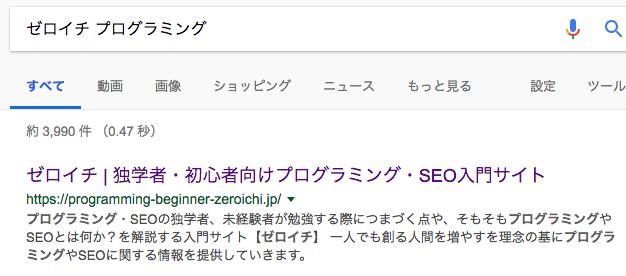 title_seo