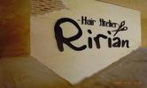 Hair Atelier Ririan (ヘアー アトリエ リリアン)