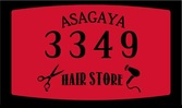 阿佐ヶ谷3349 (アサガヤサンサンヨンキュー) ロゴ
