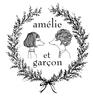 amelie et garcon  菊川店