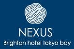 NEXUS ブライトンホテル店