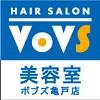 VoVS 亀戸店