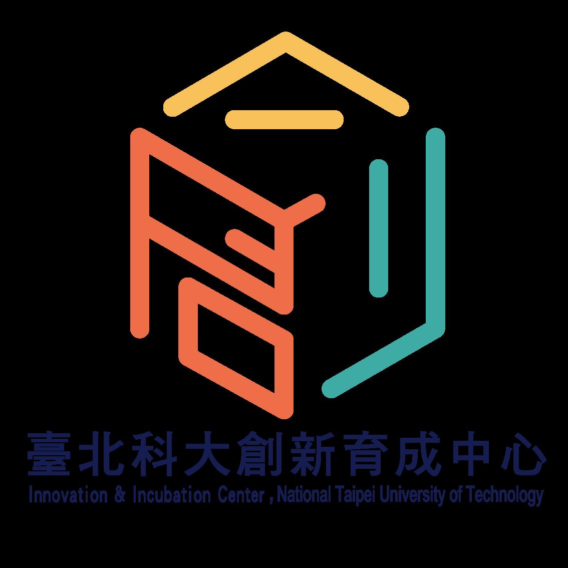 國立台北科大創新育成中心