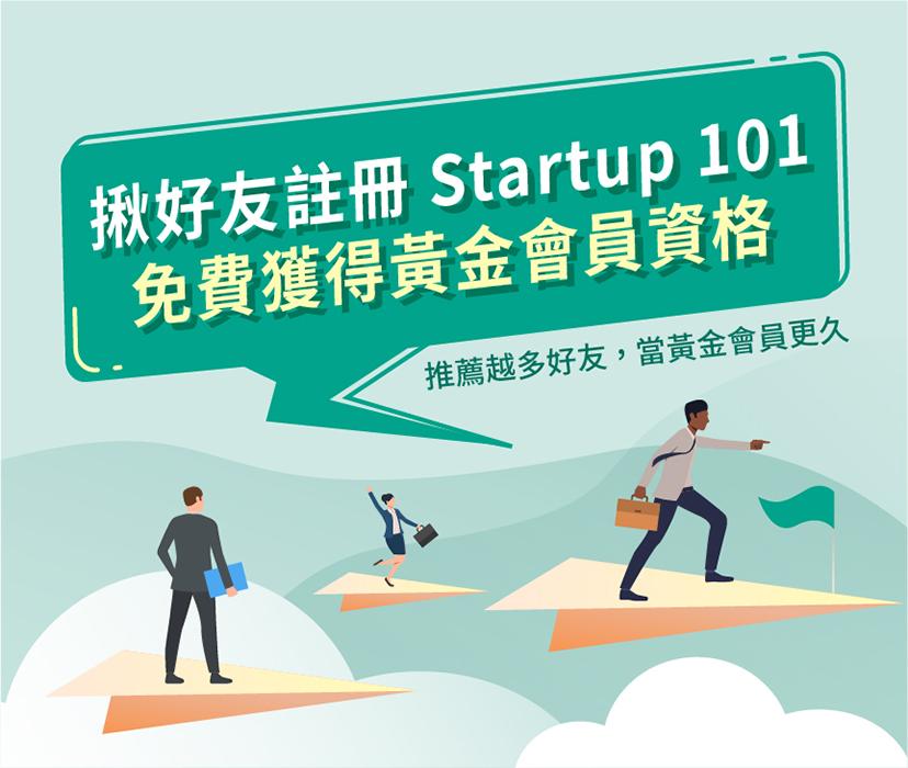 startup101