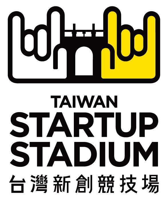 台灣新創競技場