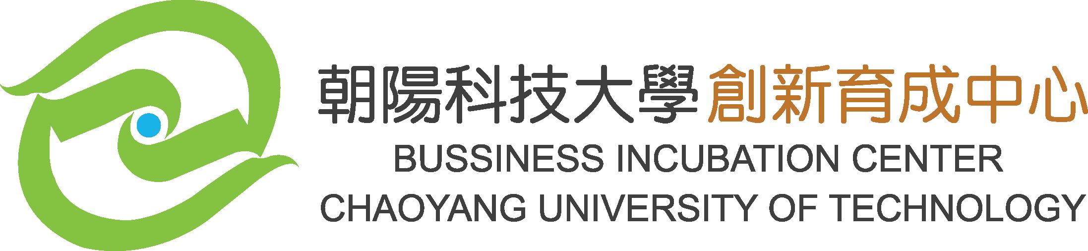朝陽科技大學創新育成中心
