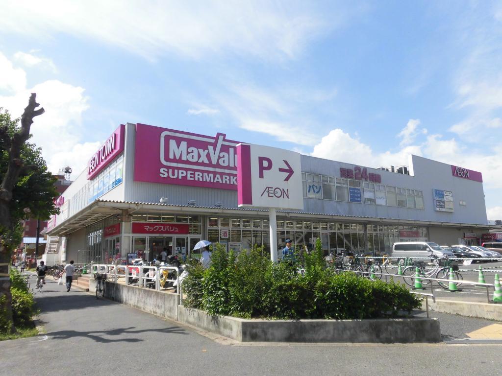 マックスバリュ淀川三国店