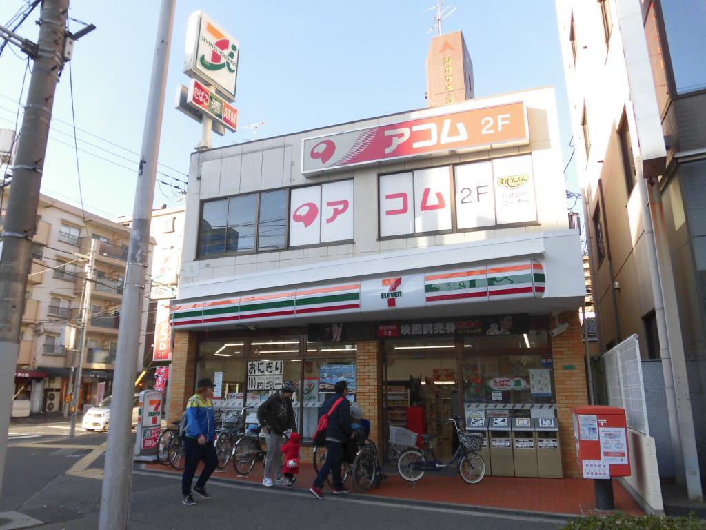 セブンイレブン大阪東三国店
