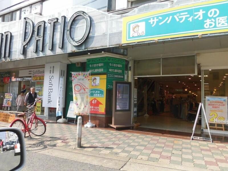 坂本病院 分院