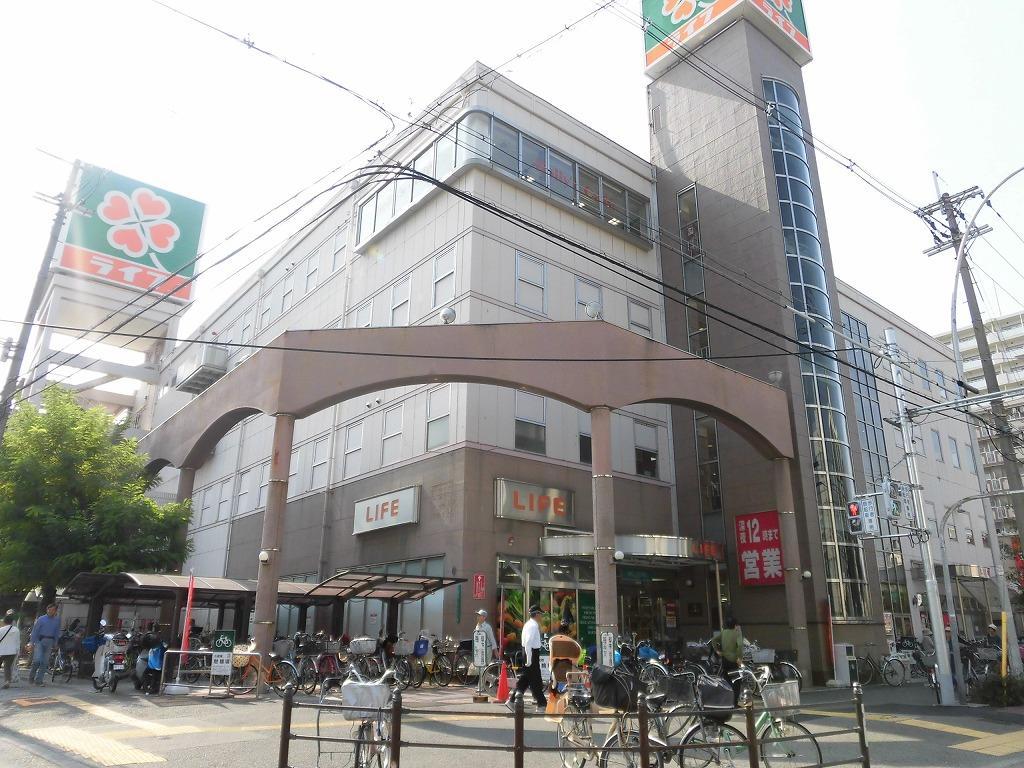 ライフ・新大阪店