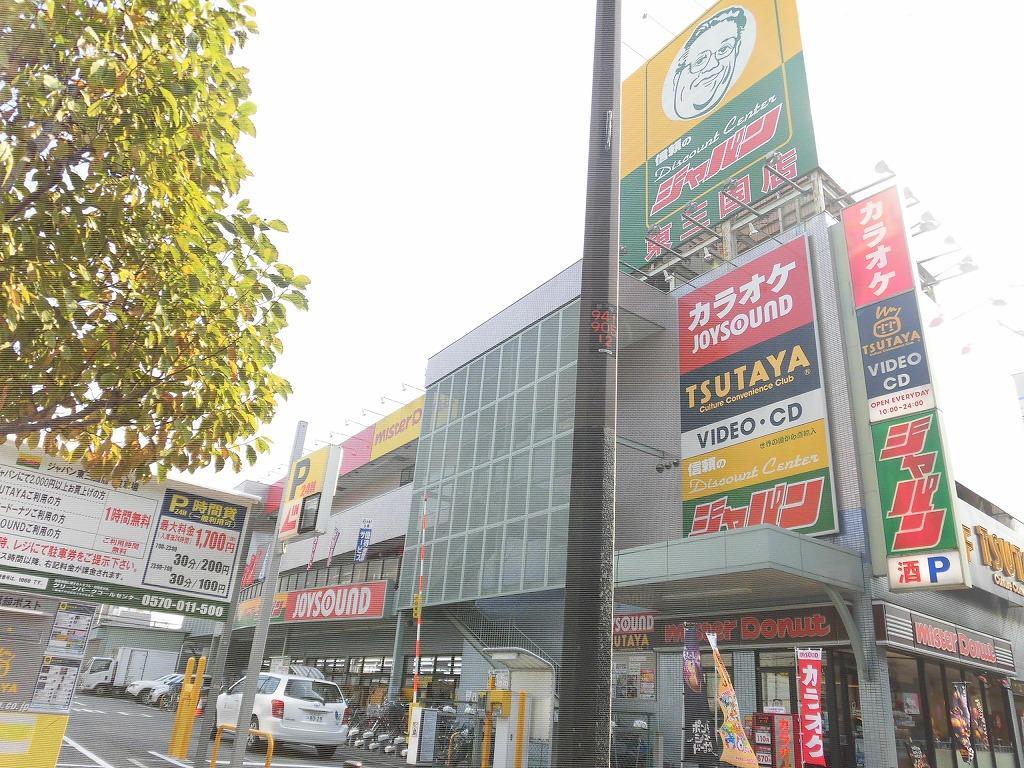 TSUTAYA 東三国店