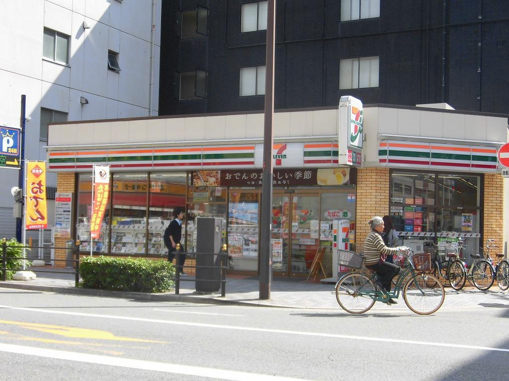 セブンイレブン新北野店