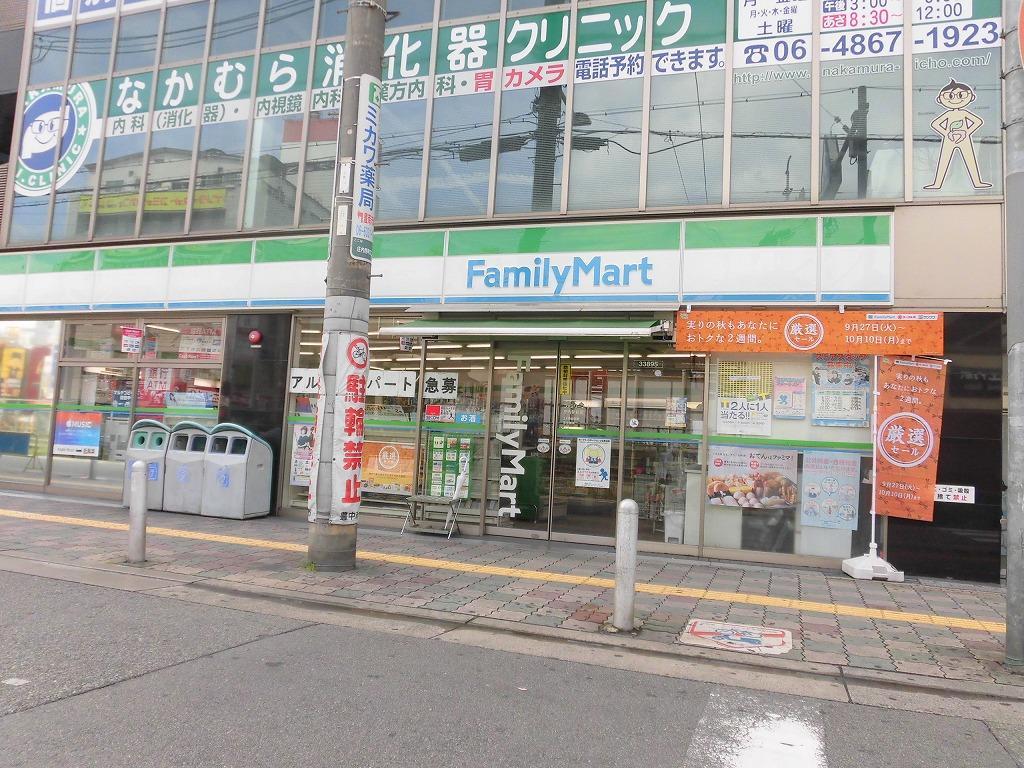 ファミリーマート庄内駅前店