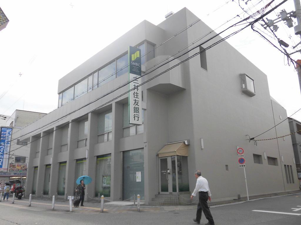 三井住友銀行・庄内支店