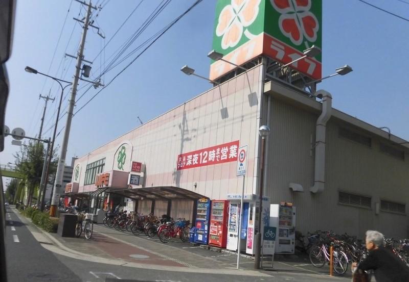 ライフ 十三東店