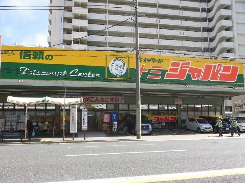 ジャパン 十三店