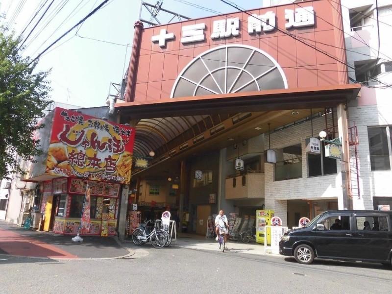 十三駅前商店街