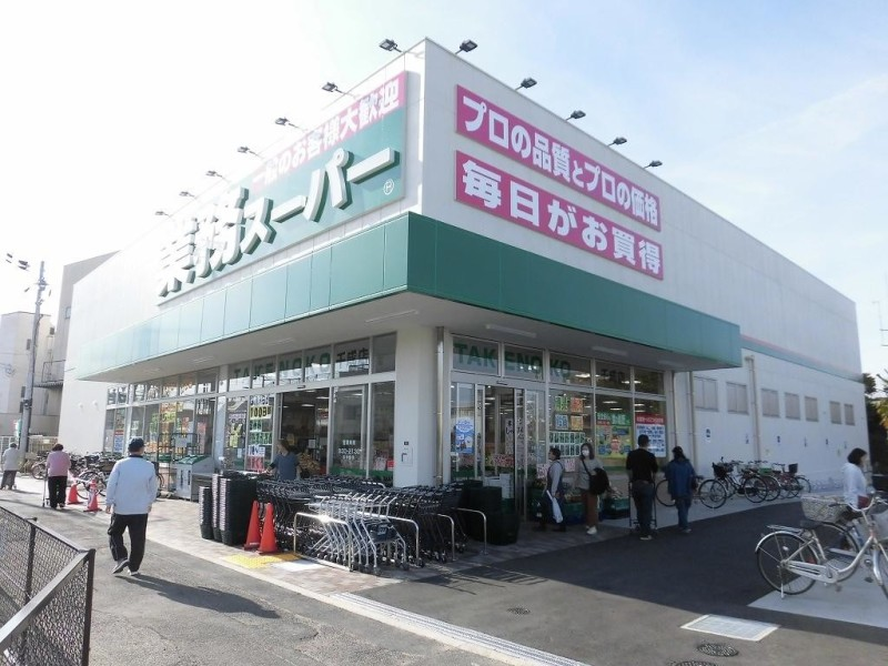 業務スーパー千成店