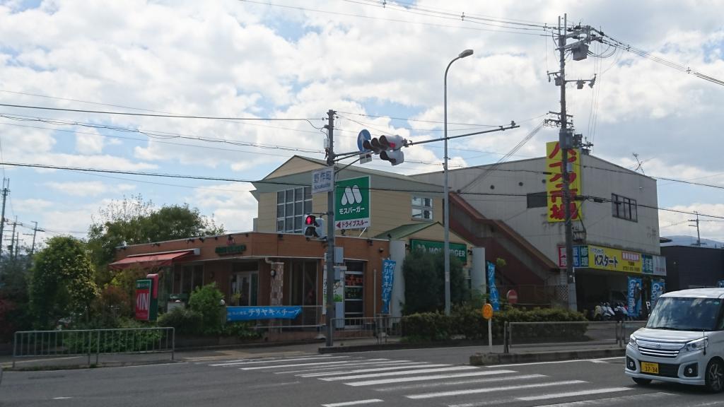 モスバーガー河内長野店