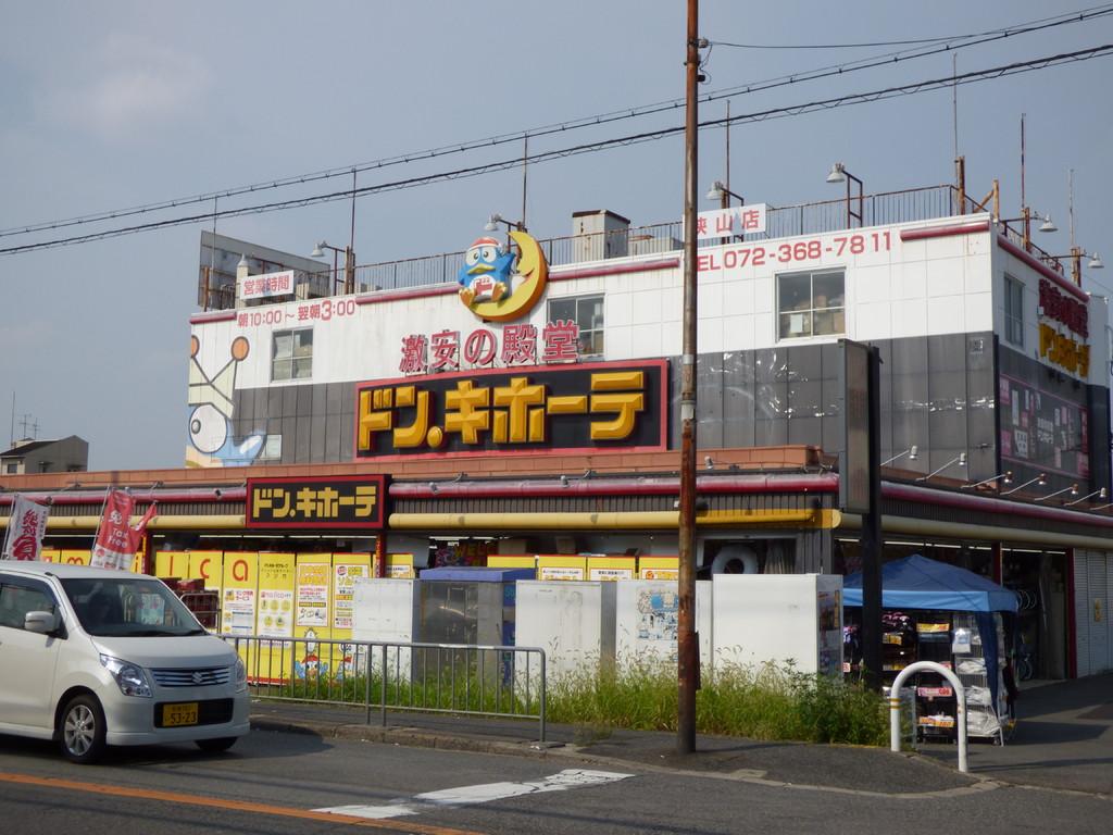ドンキホーテ狭山店