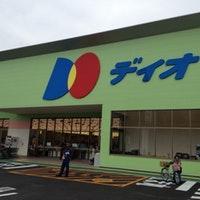 ディオ河内長野店