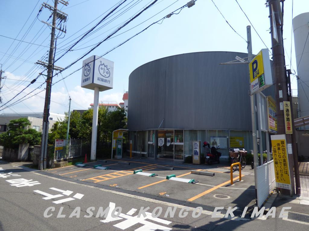紀陽銀行狭山市店