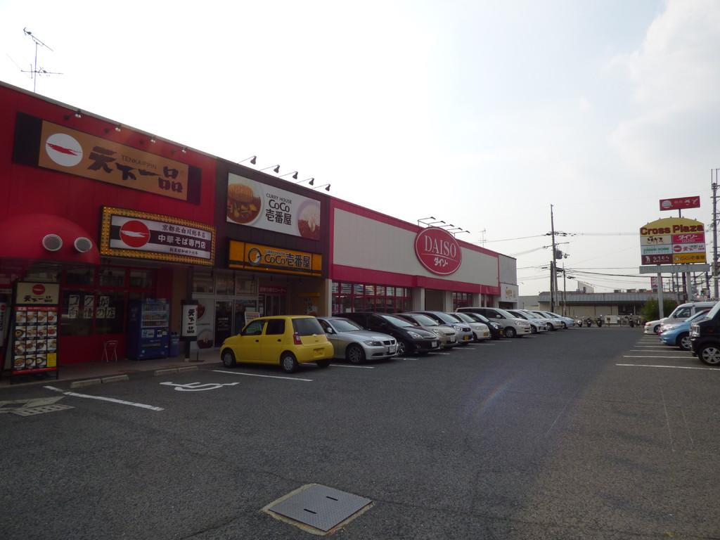 ダイソー大阪狭山くみの木店
