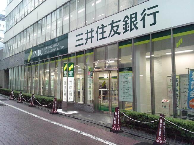 三井住友銀行 泉北とが支店