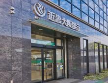 (株)近畿大阪銀行 喜志支店