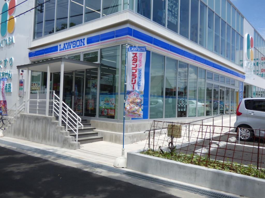 ローソン富田林向陽台店