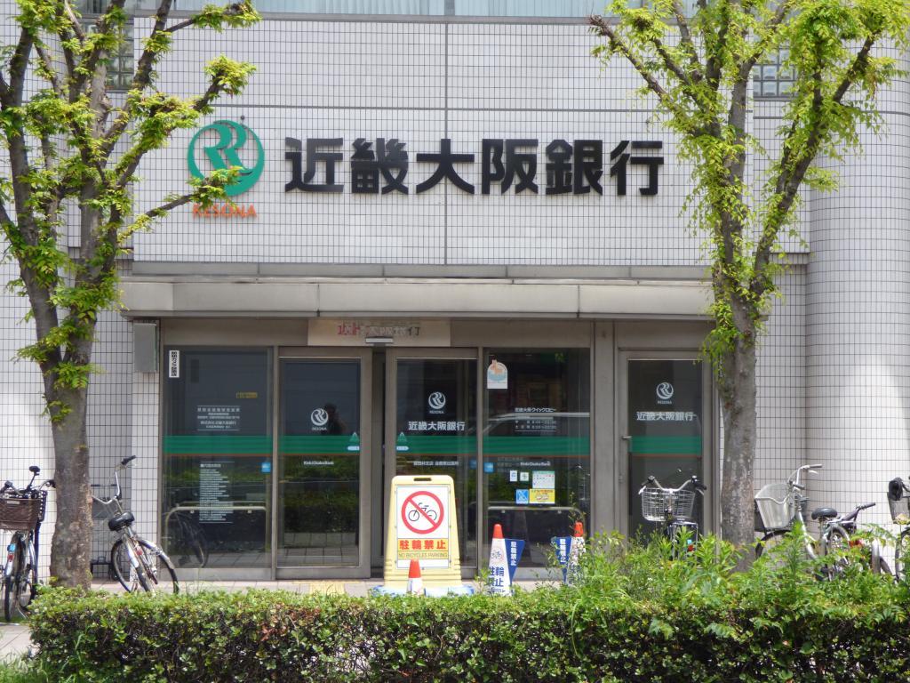 近畿大阪銀行金剛東出張所