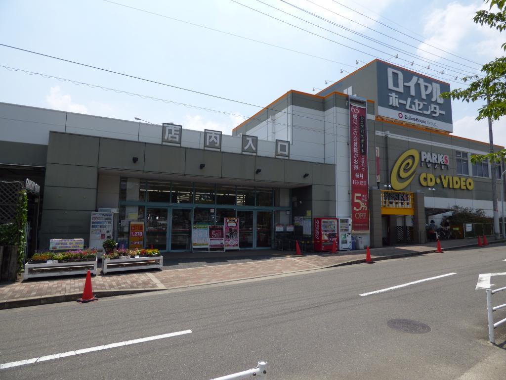 ロイヤルホームセンター河内長野店