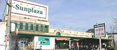 サンプラザ 太子店