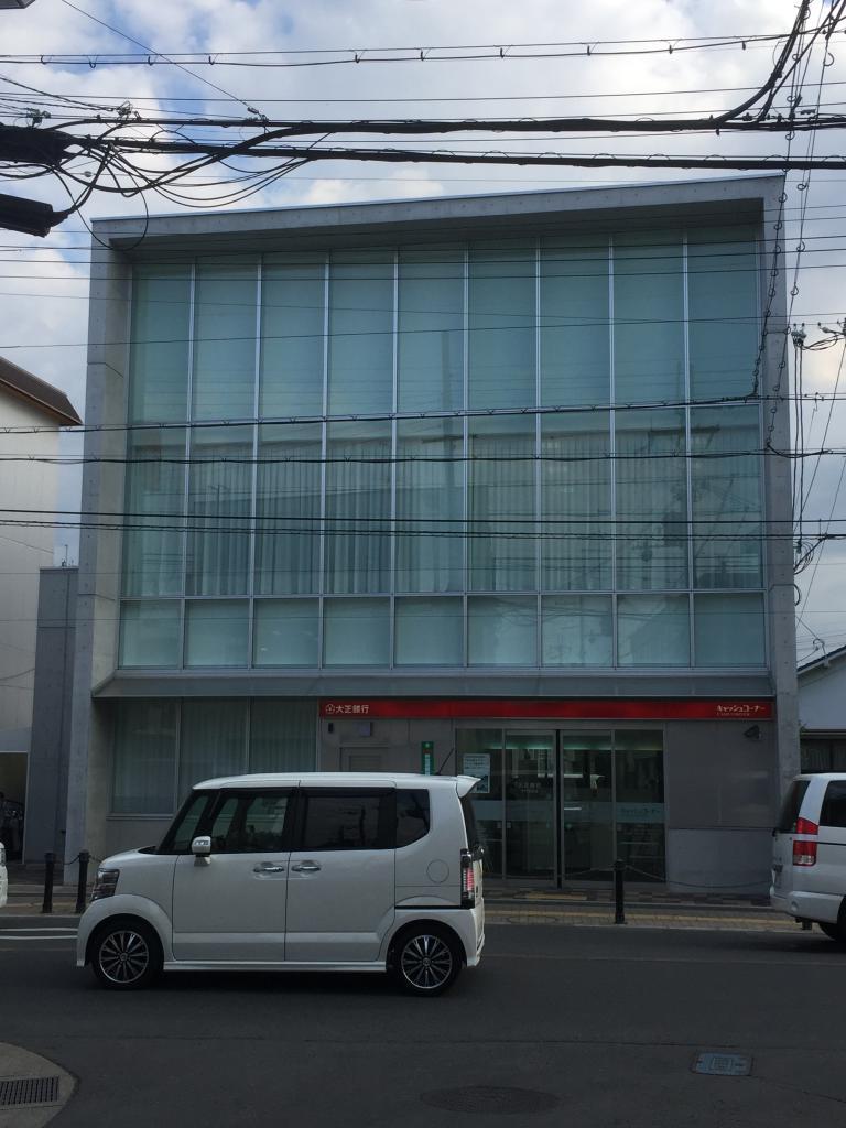 (株)大正銀行 千代田支店