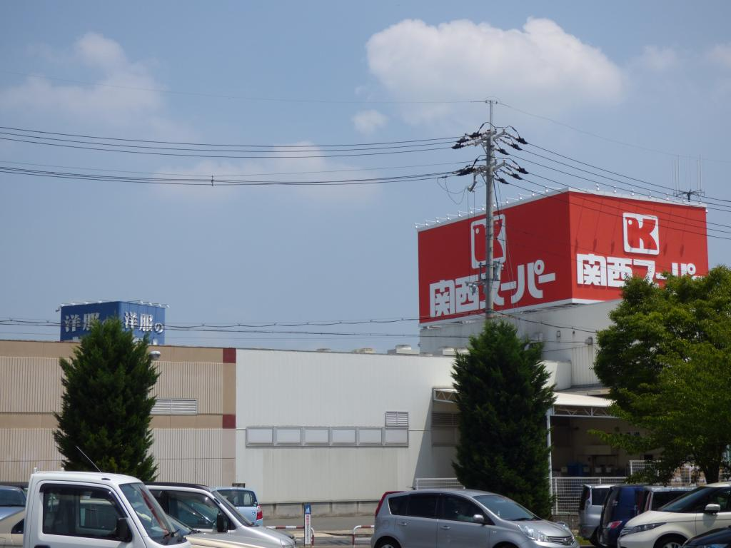 関西スーパー河内長野店