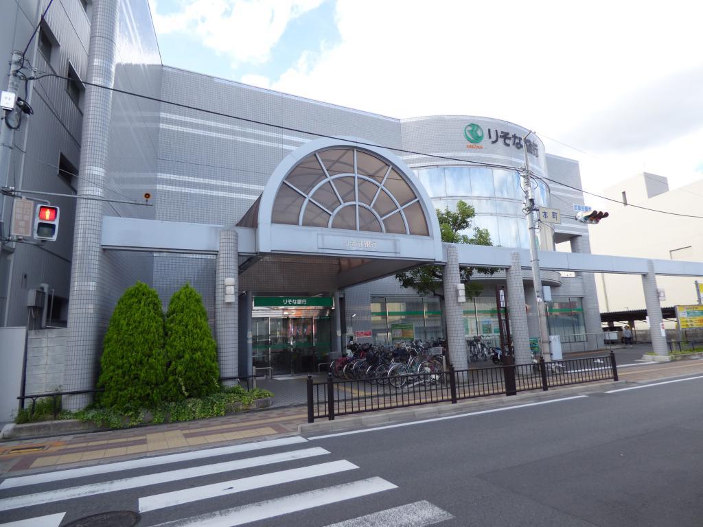 りそな銀行・富田林支店