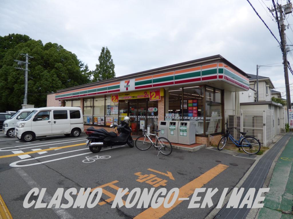 セブン-イレブン 大阪狭山東野中店