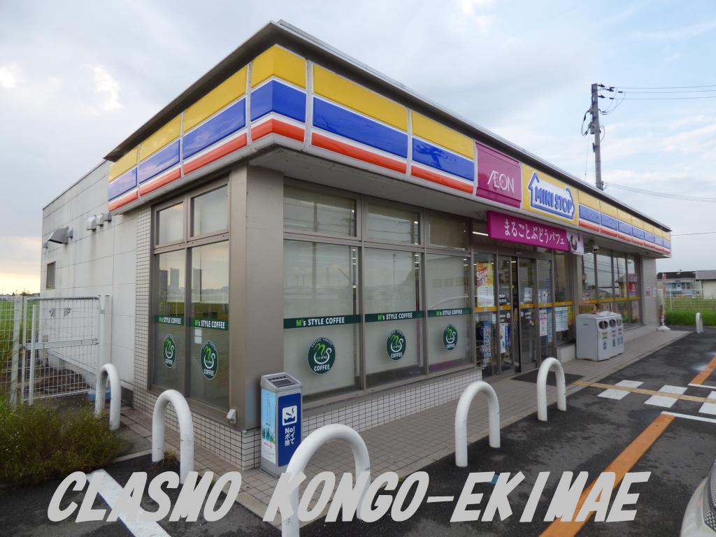 ミニストップ大阪狭山東野店
