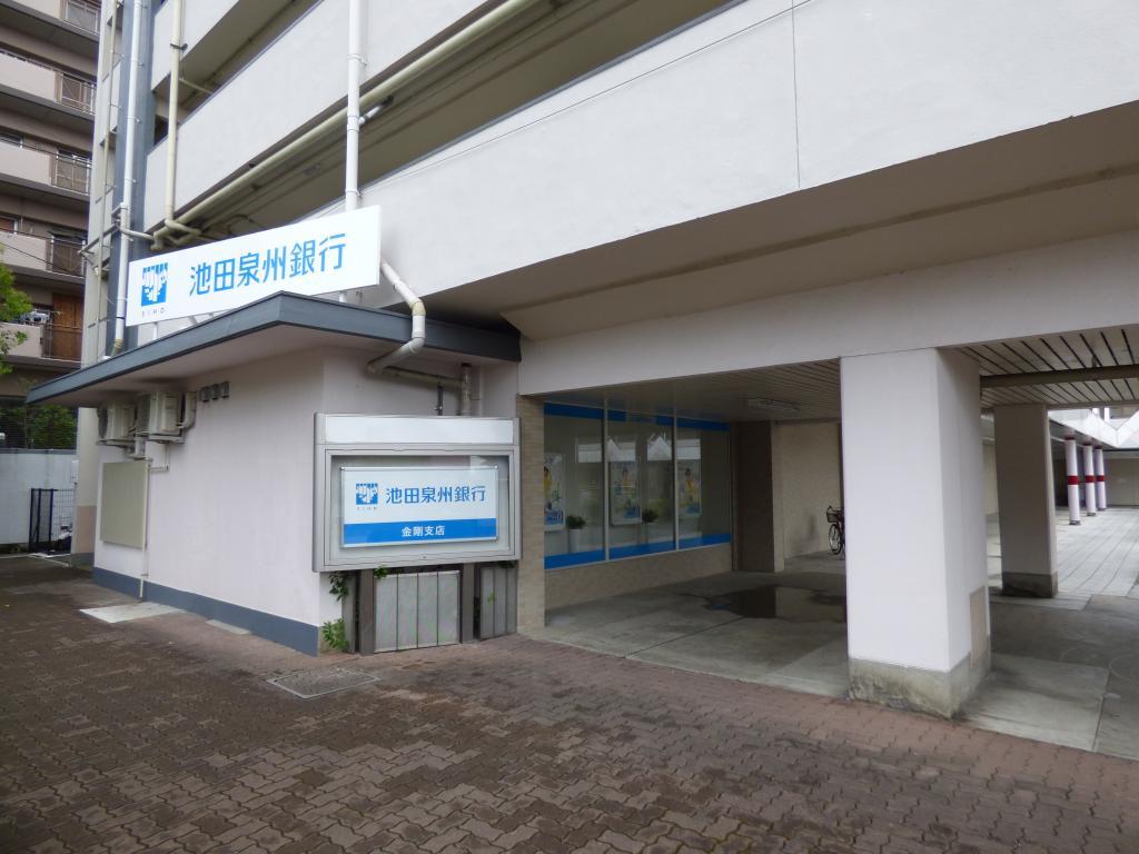 (株)池田泉州銀行 金剛支店