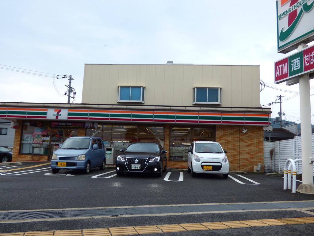 セブンイレブン本多町店