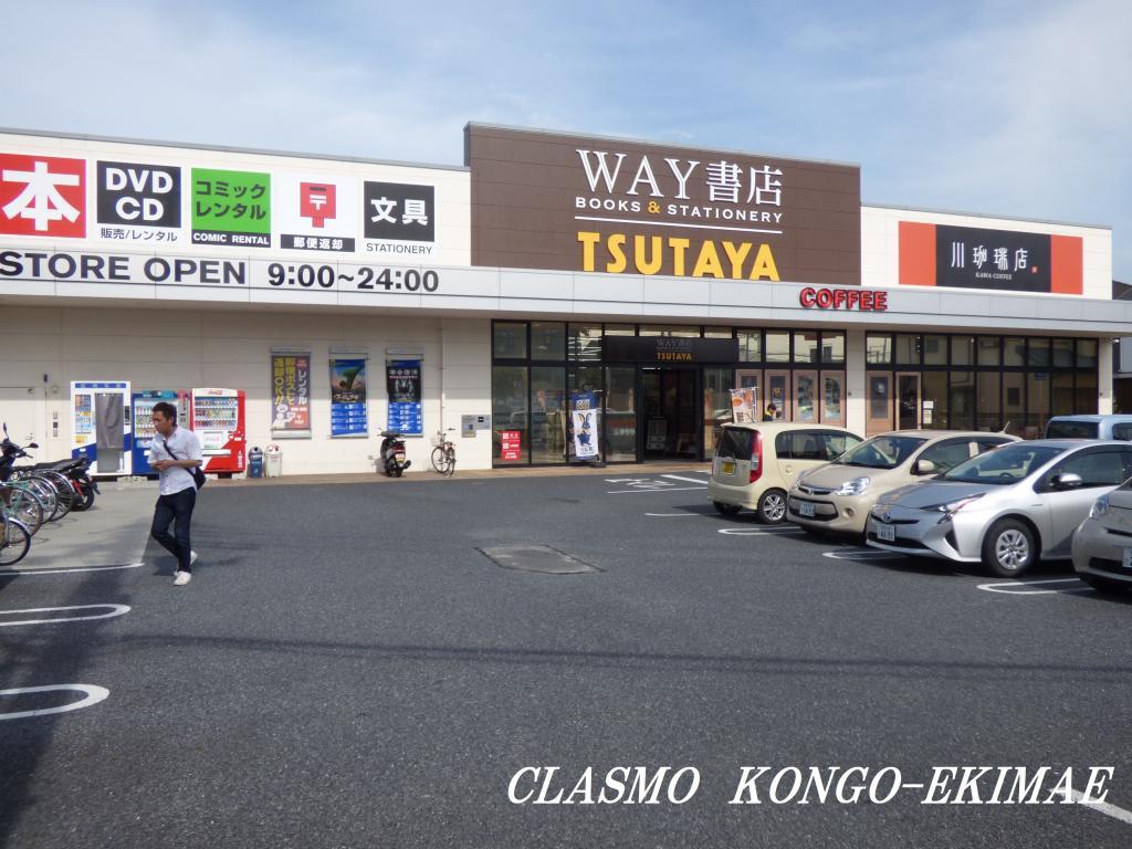 TSUTAYA富田林店