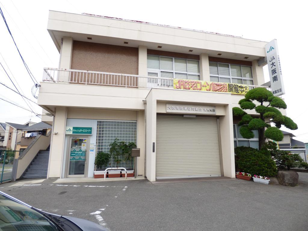 JA大阪南青葉支店