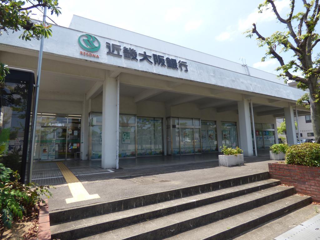(株)近畿大阪銀行 狭山支店