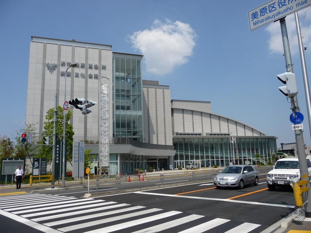 堺市美原区役所