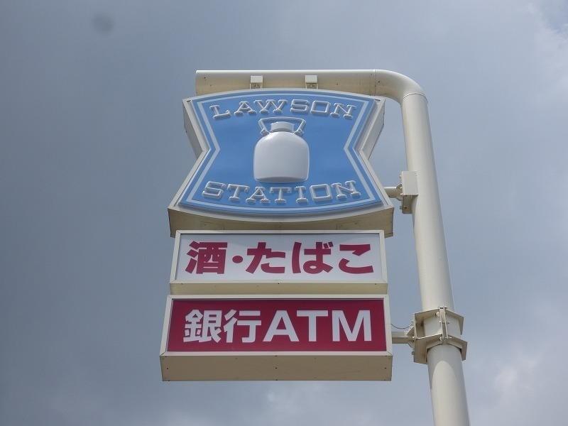 ローソン河南町神山店
